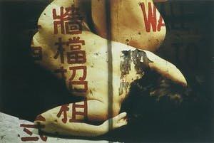 José Aerts - Danseres - 51 x 71 cm -Fotografie C-print -ingelijst