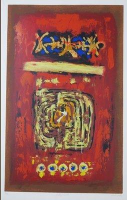 Hans van Horck - Labyrinth - 92 x 60,5 cm - Zeefdruk op papier