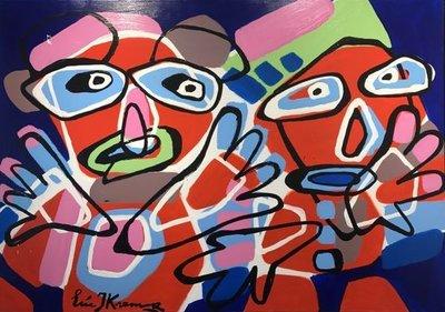 Eric Jan Kremer - zonder titel II - 175 x 125 cm - Acrylverf op doek
