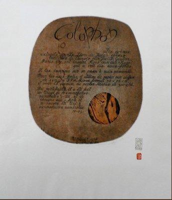Koos van der Sluys - Colophon - 64,5 x 56 cm - Litho op papier