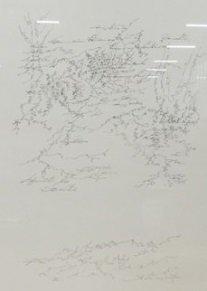 Maarten Beks - zonder titel - 65 x 51 cm - Inkt op papier - in lijst achter glas